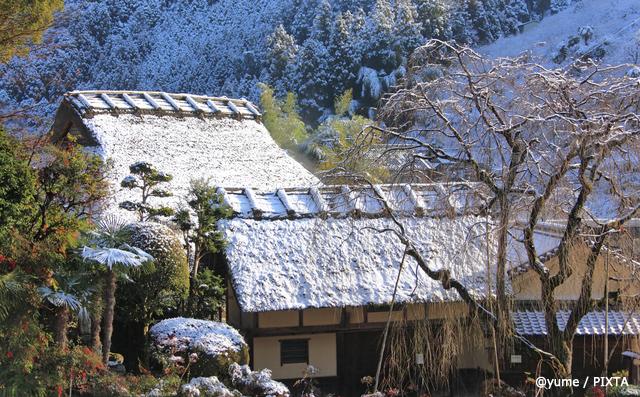 賀名生皇居跡(奈良県五條市)